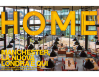 dentroCASA 2016 _ Manchester _ Hotel Innside
