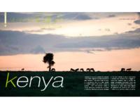 TWIGGY_ Kenya